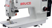 BRC Q5 Power Saving lockstitch Machine